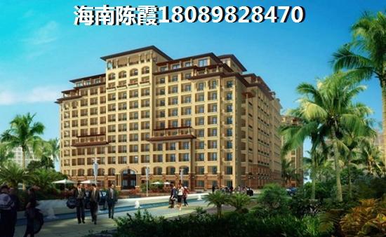 文昌月亮湾复式公寓